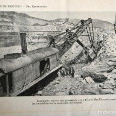 Fotografía antigua: FOTO IMPRESA PROCEDENTE DE LIBRO ANTIGUO MINAS DE RIOTINTO. Lote 149246006