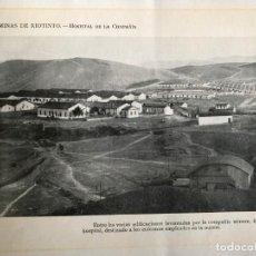 Fotografía antigua: FOTO IMPRESA PROCEDENTE DE LIBRO ANTIGUO MINAS DE RIOTINTO. Lote 149246354