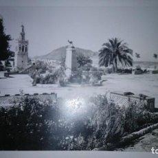 Fotografía antigua: MORÓN DE LA FRONTERA FOTO 28 X 43 CM. APROXIMADAMENTE. Lote 152757170