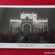 Fotografía antigua: SEVILLA. EXPOSICIÓN 1929. PABELLÓN REAL DE NOCHE. FOTO ROISIN. Lote 153480270