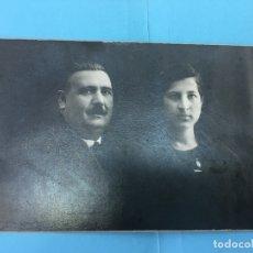 Fotografía antigua: UN MATRIMONIO DEL SIGLO XIX - GRANDES ALMACENES EL SIGLO, BARCELONA. Lote 170411808