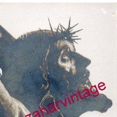 Fotografía antigua: SEMANA SANTA SEVILLA, ESPECTACULAR POSTAL FOTOGRAFICA DEL CACHORRO. Lote 172056199