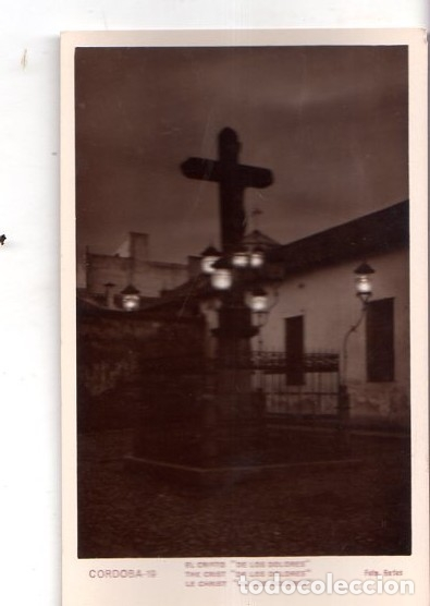 TARJETA POSTAL FOTOGRAFICA. FOTO GODES. CORDOBA. EL CRISTO DE LOS DOLORES. (Fotografía Antigua - Tarjeta Postal)