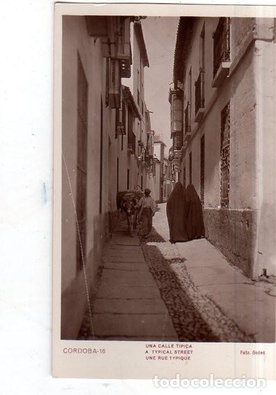 TARJETA POSTAL FOTOGRAFICA. FOTO GODES. CORDOBA. UNA CALLE TIPICA. (Fotografía Antigua - Tarjeta Postal)