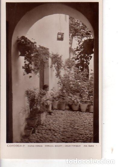 TARJETA POSTAL FOTOGRAFICA. FOTO GODES. CORDOBA. PATIO TIPICO. (Fotografía Antigua - Tarjeta Postal)