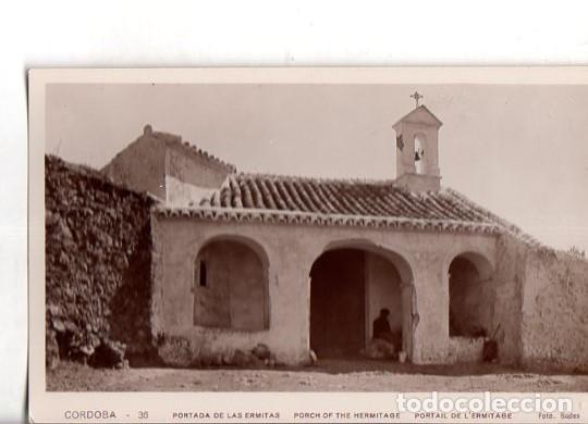 TARJETA POSTAL FOTOGRAFICA. FOTO GODES. CORDOBA. PORTADA DE LAS ERMITAS. (Fotografía Antigua - Tarjeta Postal)