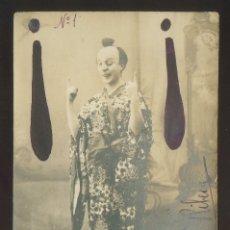 Fotografía antigua: FOTO ANÓNIMA. AUTÓGRAFO SIN DESCIFRAR. FECHADA BARCELONA 1909.. Lote 176275099