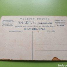 Fotografía antigua: FOTOGRAFÍA ANTIGUA. Lote 179021005