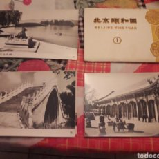 Fotografía antigua: LOTE DE 10 FOTOGRAFIAS DE BEIJING YIHE YUAN. CHINA. AÑOS 60/70 EN FUNDA ORIGINAL. RARA. 14 X 9 CMS.. Lote 187246150