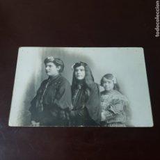 Fotografía antigua: PRECIOSA FOTOGRAFIA ARTÍSTICA CIRCA 1920 ALTA SOCIEDAD. Lote 191847305