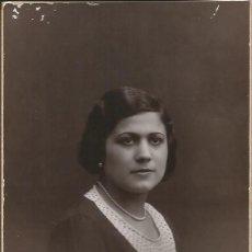 Fotografía antigua: REUS-TARRAGONA. Lote 194220998