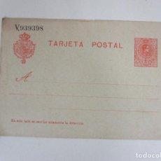Fotografía antigua: TARJETA POSTAL ALFONSINA - UNIÓN UNIVERSAL DE CORREOS, ESPAÑA - SIN CIRCULAR.. Lote 194860845