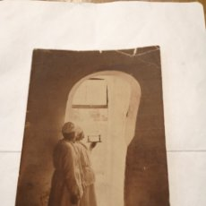 Fotografía antigua: FOTO/POSTAL QUÍMICOS MUSULMANES. CIRCA 1920. PRECIOSA. MARRUECOS.. Lote 196201086