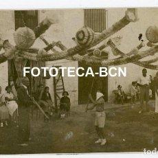 Fotografía antigua: LOTE 3 FOTOS ORIGINALES FIESTA POPULAR PIÑATA POSIBLEMENTE ZONA VALENCIA AÑOS 40/50. Lote 221868135