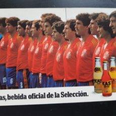 Fotografía antigua: TARJETA POSTAL CAMPEONATO MUNDIAL DE FÚTBOL ESPAÑA 82 KAS SIN CIRCULAR 1982. Lote 228553510