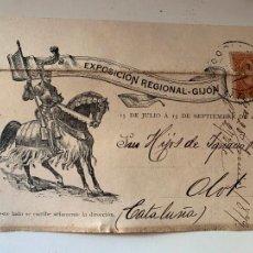 Fotografía antigua: EXTRAORDINARIA TARJETA POSTAL CIRCULADA EXPOSICION REGIONAL GIJON 1899 RARISIMA. Lote 231142665