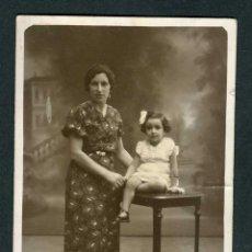 Fotografía antigua: MATARNIDAD. ESTUDIO BANÚS. BCN. 1934. Lote 263172195