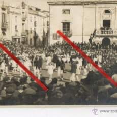 Fotografía antigua: 2- ANTIGUA Y AUTENTICA FOTOGRAFIA SOBRE LOS AÑOS 20 -SANT CELONI BALL DE GITANAS-BARCELONA. Lote 53983250