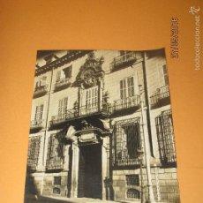 Fotografía antigua: ANTIGUA FOTOGRAFIA GRAN TAMAÑO DE EDIFICIO DE MADRID DE J. RUIZ VERNACCI - AÑO 1920S. Lote 57208255