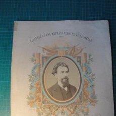 Fotografía antigua: GALERÍA DE LOS REPRESENTANTES DE LA NACIÓN. 1869. DON FRANCISCO SUÑER Y CAPDEVILA.. Lote 80164245