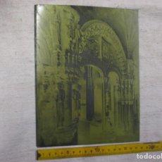 Fotografía antigua: CATEDRAL OURENSE ORENSE - PORTICO DEL PARAISO - FOTOLITO CINZ POR JETPLATEC, 24X18CM + INFO Y FOTOS. Lote 101229151