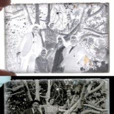 Fotografía antigua: ANTIGUO CRISTAL FOTOGRÁFICO - EL DE LAS FOTOS - COMO EN LAS FOTOS. Lote 152147414