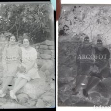 Fotografía antigua: ANTIGUO CRISTAL FOTOGRÁFICO - EL DE LAS FOTOS - COMO EN LAS FOTOS. Lote 152147722