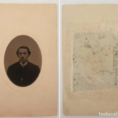 Fotografía antigua: FERROTIPO DATOS REVERSO AMERICANO TIPO CDV 1860-1880. Lote 205710185