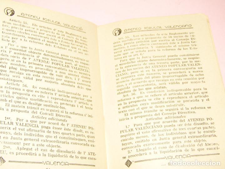 Fotografía antigua: Antiguo Librito ESTATUTOS y REGLAMENTO del Ateneo Popular Valenciano - Guerra Civil Año 1937 - Foto 5 - 221449171