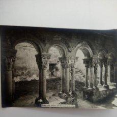 Fotografía antigua: FOTOGRAFÍA ANTIGUA DE SALAMANCA - RUINAS DEL CONVENTO DE LA VEGA. Lote 222255955