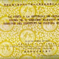 Fotografía antigua: ALBÚM SEDA NATURAL VISITA CHINA GREGORIO MARAÑÓN Y MINISTRO EXTERIORES (36 FOTOS. MARZO 1965). ÚNICO. Lote 20809452