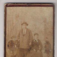 Fotografía antigua: 1208 ANTIGUA FOTOGRAFÍA RETRATO DE FAMILIA . Lote 27544926