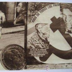 Fotografía antigua: FOTOMONTAJE O COLLAGE. EPOCA TRANSICIÓN ESPAÑOLA. 70-80. JUVENTUD ARCHIVO GRAFICO. ENVIO GRATIS¡¡¡¡. Lote 17759834