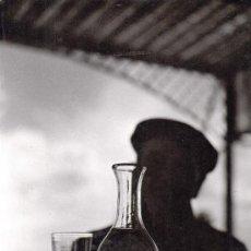 Fotografía antigua: FOTOGRAFIA GELATINA DE PLATA. S/T BRILLANTE DE J.FORNS. MIDE 30X40 CM. CA.1950-60. Lote 34128053