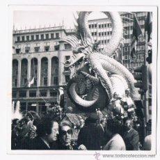 Fotografía antigua: VALENCIA. FALLA PLAZA DEL CAUDILLO. AÑO 1975. Lote 37459736