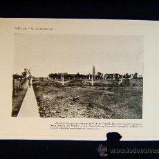 Photographie ancienne: MALAGA+EL GUADALMEDINA.PUENTE ALMIÑAN, BARRIOS PERCHEL Y TRINIDAD+ANDALUCIA+318.... Lote 39110000