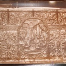 Fotografía antigua: FRONTAL DE ALTAR DE LA CAPILLA REAL. CATEDRAL DE SEVILLA. Lote 143901970