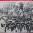 Fotografía antigua: FOTO O AMPLIACION DE FOTO ANTIGUA DE LA CORUÑA. Lote 41672659