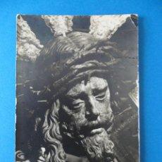Fotografía antigua: NUESTRO PADRE JESÚS DEL GRAN PODER FOTOGRAFÍA LUIS ARENAS -- SEMANA SANTA SEVILLA - . Lote 42370707