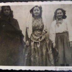 Fotografía antigua: FOTO DE CARNAVAL DE 1947. MEDIDAS 6 X 9 CM.. Lote 43006382