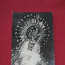 Fotografía antigua: SEMANA SANTA SEVILLA - ANTIGUA FOTOGRAFIA DE NTRA SRA DE LAS LAGRIMAS - HDAD DE LA EXALTACION. Lote 44017792