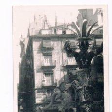Fotografía antigua: VALENCIA. FALLA PLAZA DE LA MERCED AÑO 1976. Lote 47267578