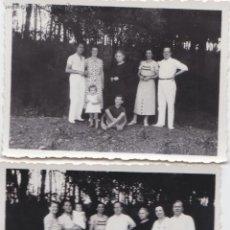 Fotografía antigua: F-150. DOS FOTOGRAFIAS DE GRUPO AÑOS 50. VERANEO. BUEN ESTADO. FORMATO 6 X 8,5. Lote 47847153