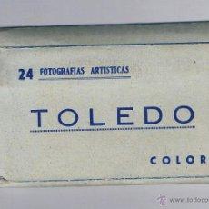 Fotografía antigua: 8 FOTOGRAFÍAS ARTÍSTICAS TOLEDO COLOR. Lote 53339115
