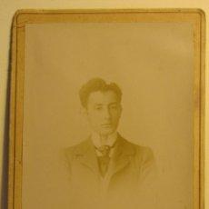 Fotografía antigua: FOTOGRAFIA RETRATO HOMBRE (1899). FOT. A.M.QUIROGA. REAL, 86, LA CORUÑA. 16.50 X 11 CM. Lote 54152716