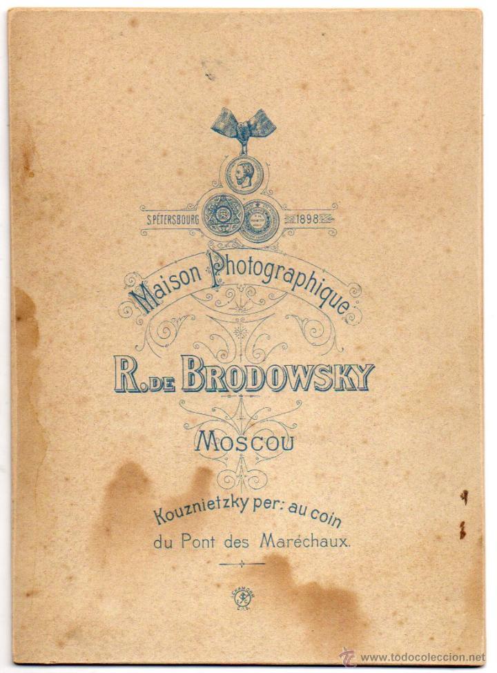 Fotografía antigua: Foto de un General de la Guardia del Zar, Rusia. Mide 18 x 13 cm. - Foto 2 - 54843655