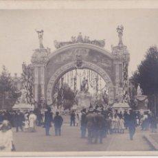 Alte Fotografie - F- 1841. FOTOGRAFIA ORIGINAL PRIMERA EXPOSICION INTERNACIONAL 1888. BARCELONA. - 55314641