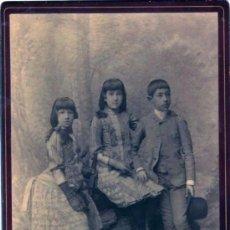 Fotografía antigua: FOTOGRAFIA ANTIGUA. FOTOGRAFO A. EGUREN. GRUPO FAMILIAR. PLAZUELA DE LA LIBERTAD. VALLADOLID. Lote 55686446