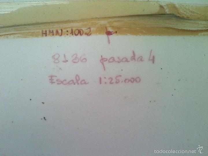 Fotografía antigua: DOS HERMANAS GRAN FOTOGRAFIA AEREA ANTIGUA DEL COTO NAZARENO EN 12 PARTES UNIDAS 1:25000 62X52 CMS - Foto 6 - 55711593