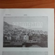 Photographie ancienne: LAMINA -- JAEN --AÑO 1912- (REF BD) 24.5 X 15,5 CM. Lote 56187433